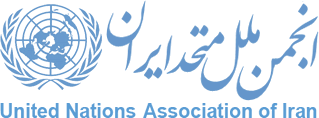 United Nations Association of Iran