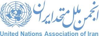 United Nations Association of Iran