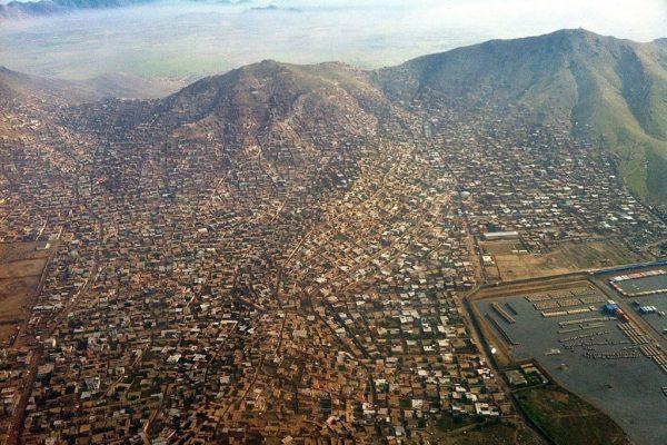UNAMA Kabul