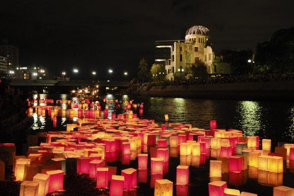 Peace Memorial Ceremony in Hiroshima