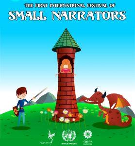 SmallNarrators2