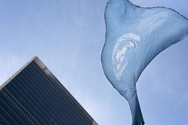 UN_Secretariat_2016_664727