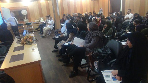 Specialized Education Course on the UN System and its Activities in Iran