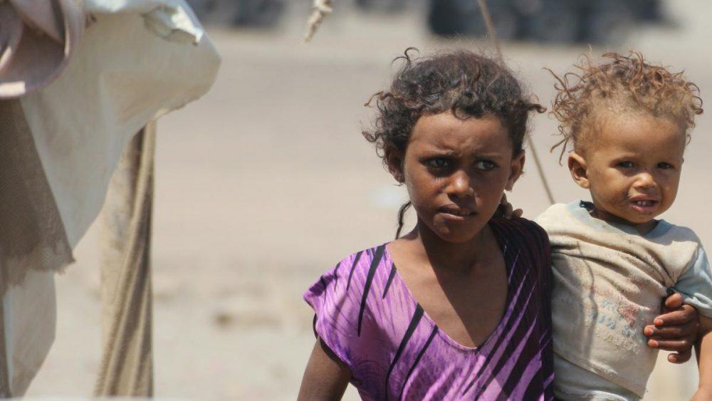 yemen website