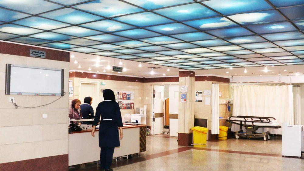 1557666571_Atiyeh-Hospital